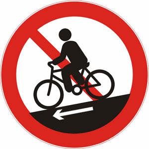 道路交通标志|交通安全标志牌-首选 上海 畅为 迈