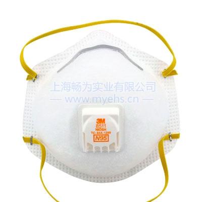 3M  8511N95防护口罩(带呼气阀)