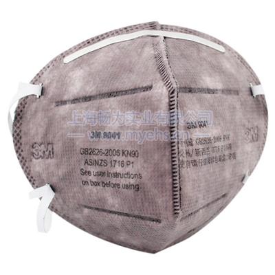 3M9041A有机蒸气异味及颗粒物防护口罩(耳带式)