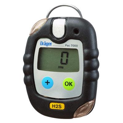 德尔格Pac 7000单一气体检测仪