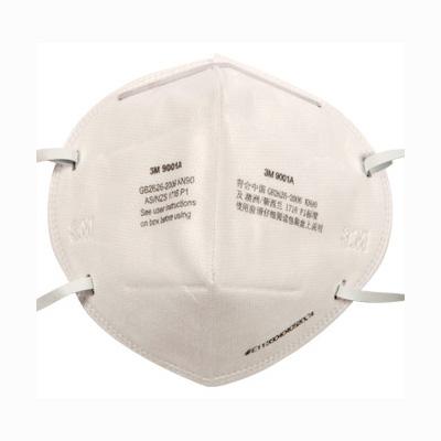 3M 9001A折叠式防尘口罩(耳带式)