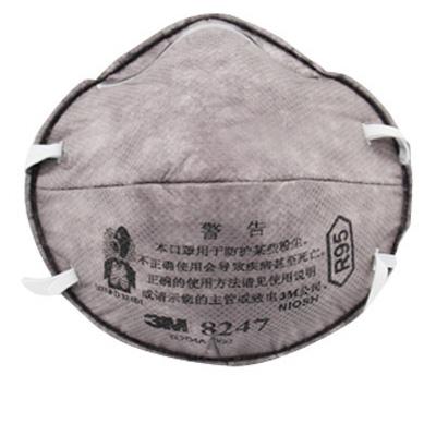 3M 8247有机蒸气异味及颗粒物防护口罩