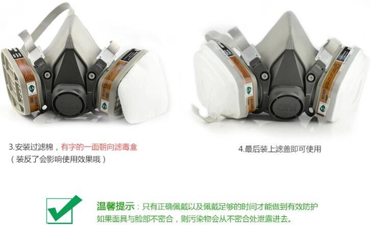 3M 6200防毒面具7件套装配方法2