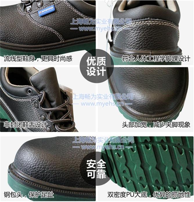 巴固RACING 防静电保护足趾安全鞋 产品细节展示