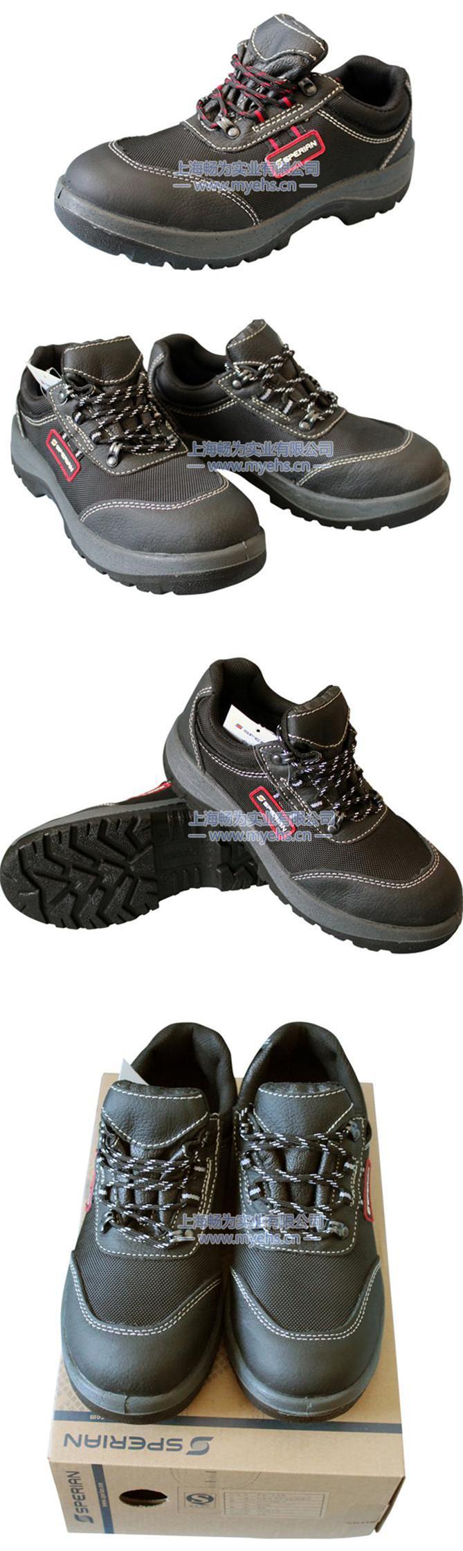 巴固 Rider 轻便低帮安全鞋 产品展示