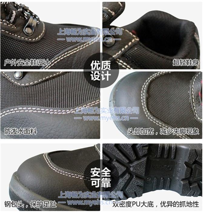 巴固 Rider 轻便低帮安全鞋 产品细节展示