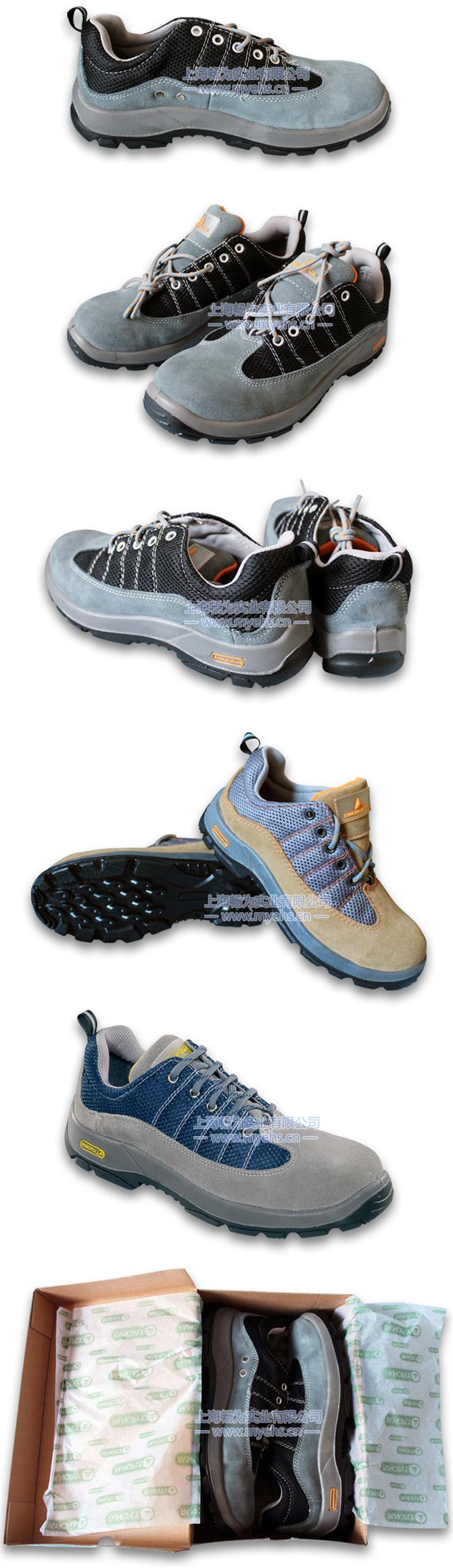 代尔塔301322 进口毛面牛皮安全鞋 产品展示