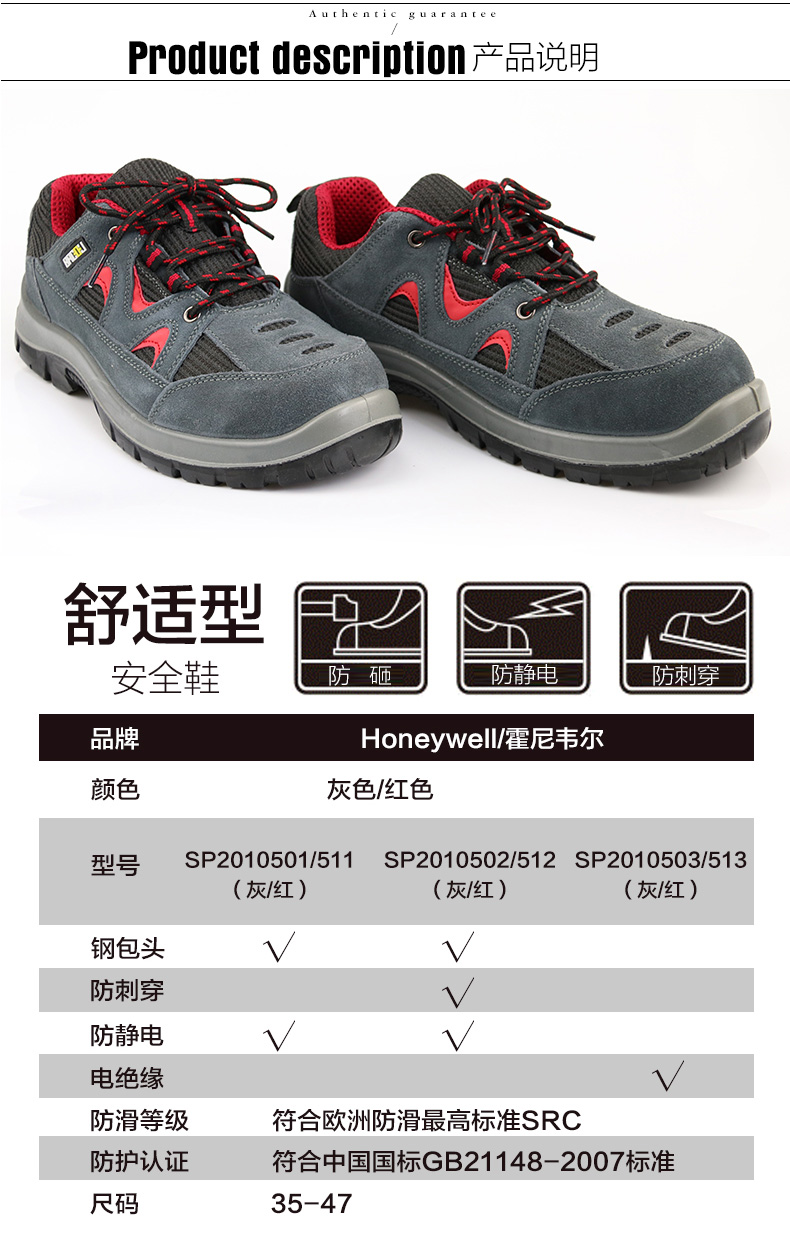 巴固TRIPPER 防静电安全鞋 产品细节展示