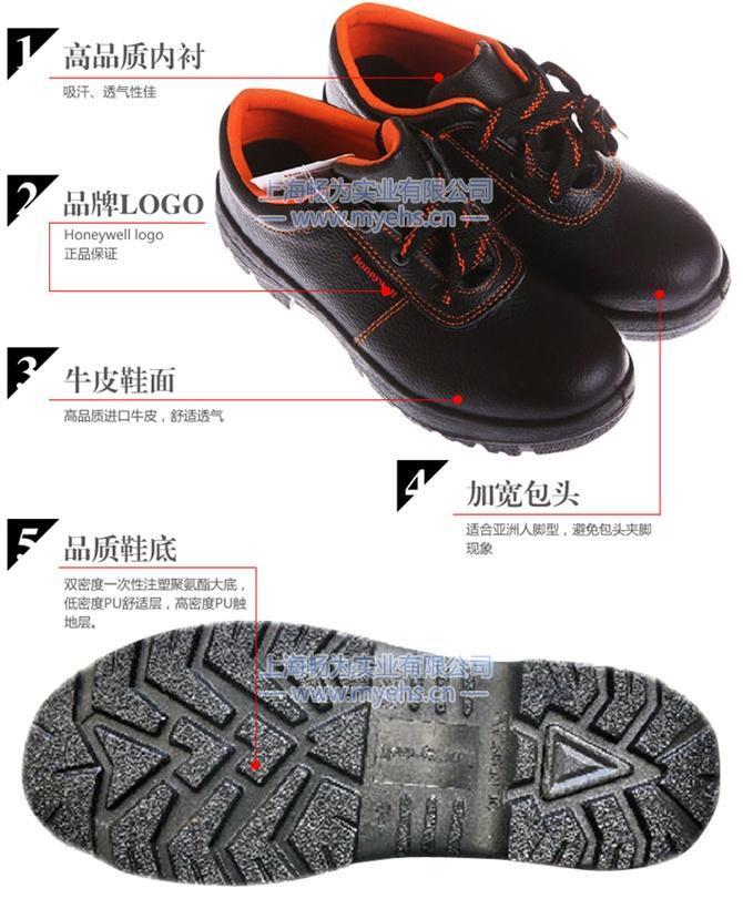 霍尼韦尔BACOU XO 防静电安全鞋 产品特点