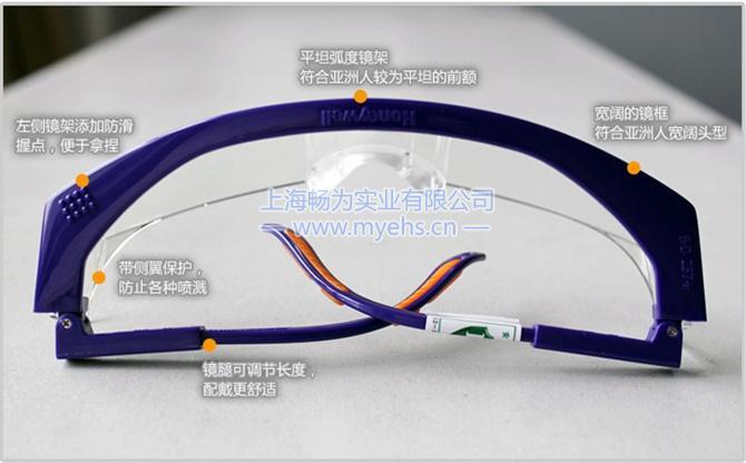 Sperian S200A 亚洲款防护眼镜100100 产品特点