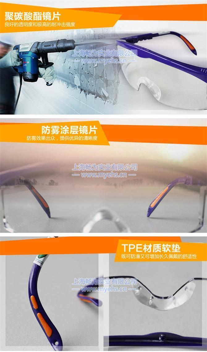 Sperian S200A 亚洲款防护眼镜100100 产品展示