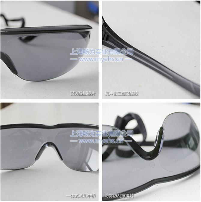 巴固1005986 Millennia Sports运动款防护眼镜 产品细节展示