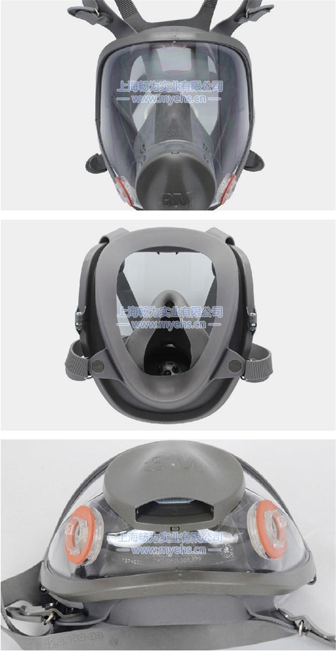 3M6800 防毒面具 产品展示