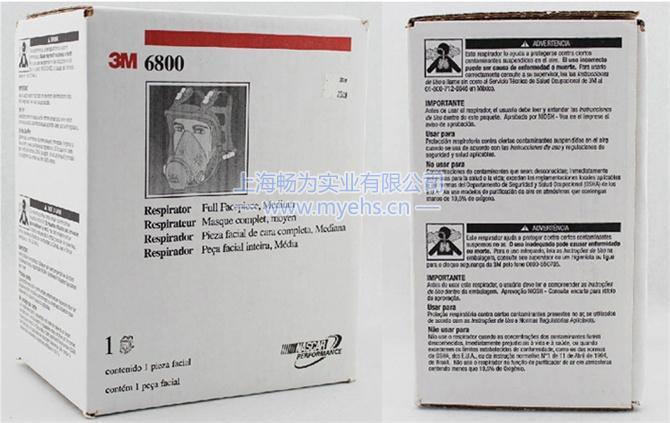3M6800 防毒面具 产品包装展示