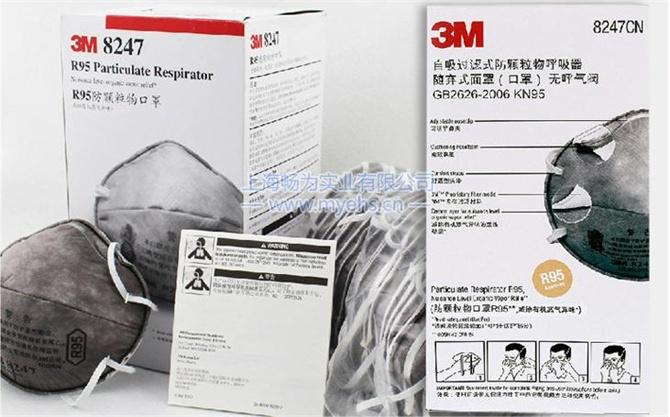 3M 8247有机蒸气异味及颗粒物防护口罩 产品包装展示