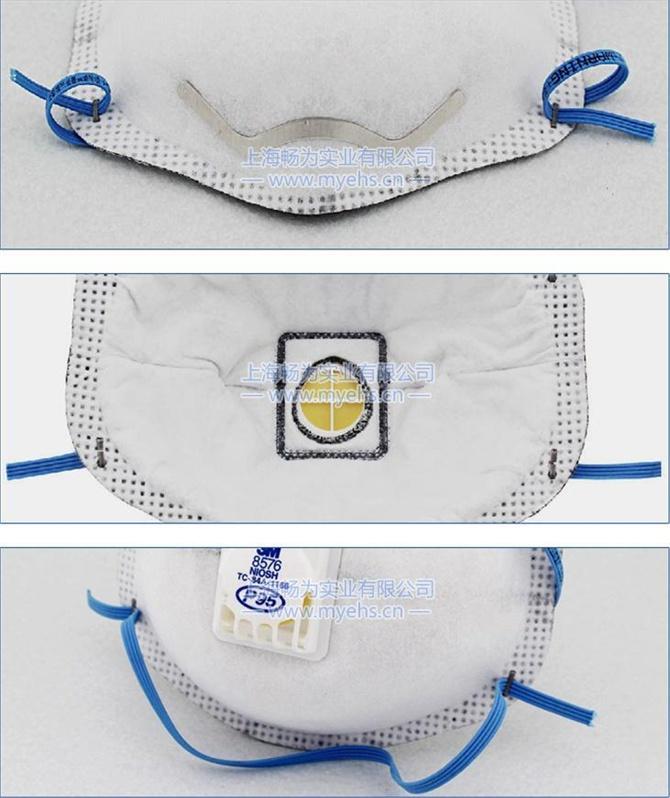 3M 8576P95颗粒物及酸性气体防护口罩 产品细节展示