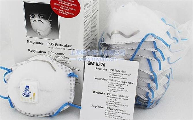 3M 8576P95颗粒物及酸性气体防护口罩