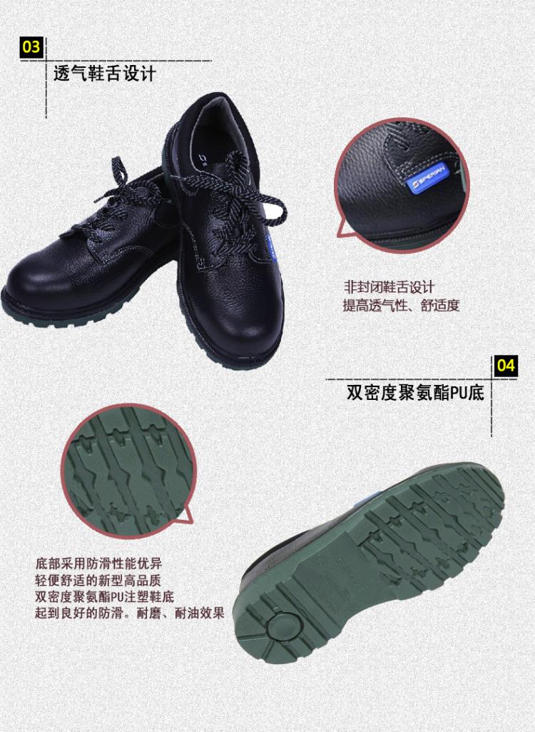 巴固ECO 防静电保护足趾安全鞋 防静电工作鞋