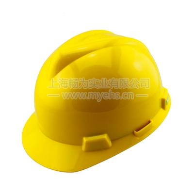 MSA永利娱乐登录V-Gard 标准型安全帽