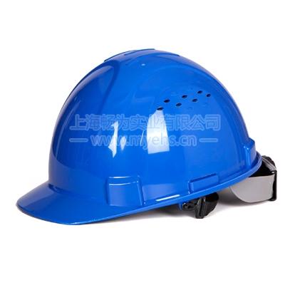 霍尼韦尔H99S 安全帽