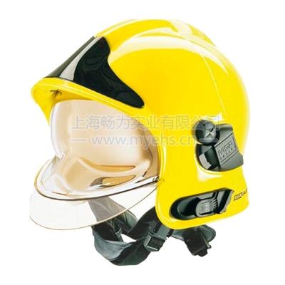 MSA永利娱乐登录消防头盔