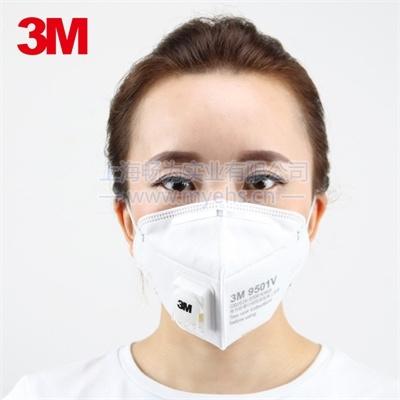 3M9501V KN95折叠式耳戴式带阀防颗粒物防护口罩