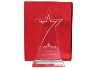 代尔塔2011最佳增长奖
