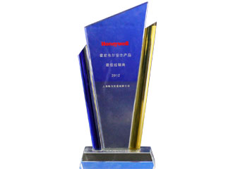 霍尼韦尔2012最佳经销商