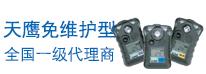 气体检测仪特价活动