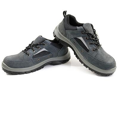 巴固TRIPPER SP2010510防静电安全鞋